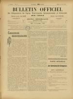 BULLETIN OFFICIEL DE L'EXPOSITION DE LYON, Deuxième Année - N°28