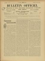 BULLETIN OFFICIEL DE L'EXPOSITION DE LYON, Deuxième Année - N°47