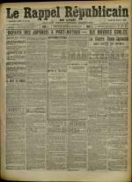 Le Rappel Républicain de Lyon, Deuxième Année - N°56
