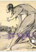Gryphe, n°6
