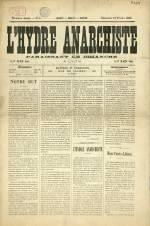 (dimanche 24 février 1884)